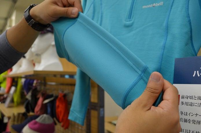 メリノウールプラスハイブリッドジップシャツ