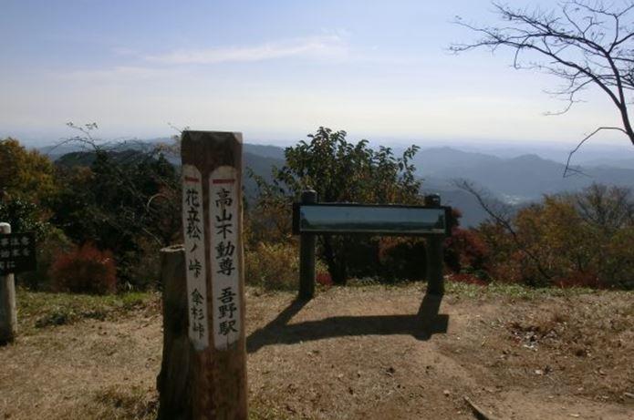 山歩き初心者におすすめの山