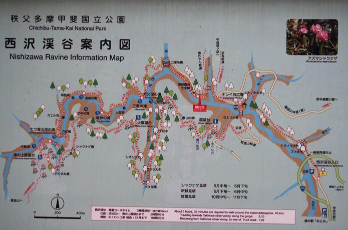 西沢渓谷の地図