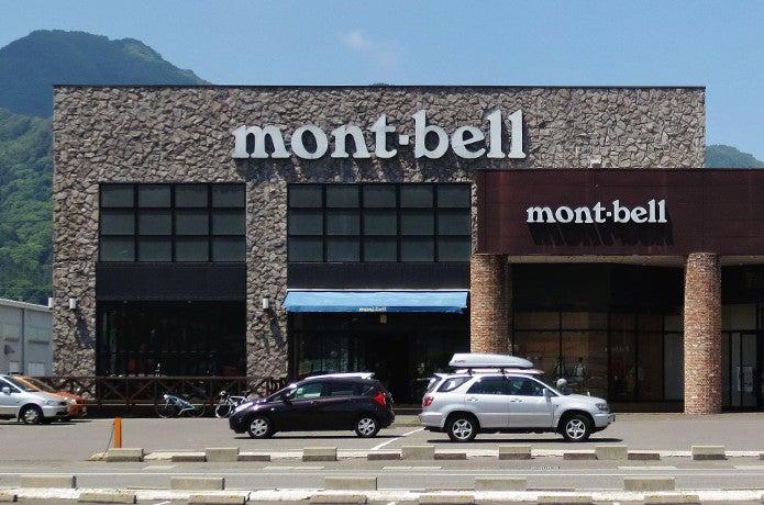 モンベルのアウトレット店舗