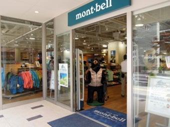 モンベル鹿児島店