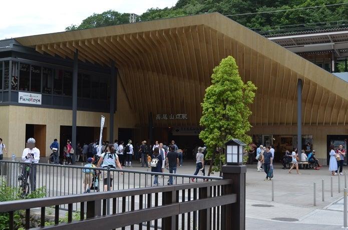 高尾山口の駅の全体像
