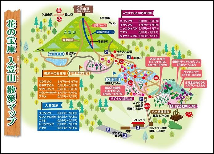 入笠山地図