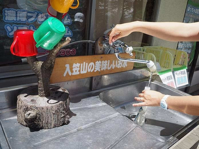 入笠山のおいしいお水