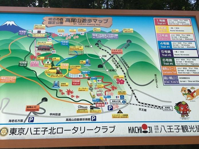 高尾山口から見れる遊歩道地図