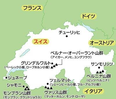 マッターホルンmap