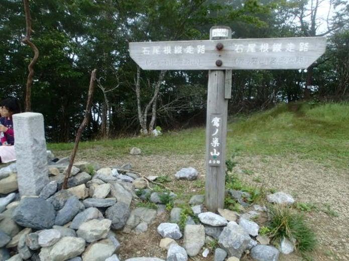 東京で登山ができる鷹ノ巣山