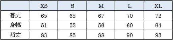 トレントシェルジャケットのレディースサイズ表