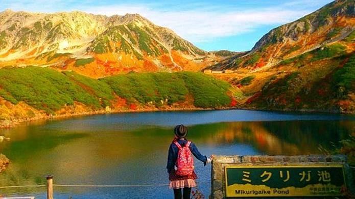 紅葉 登山 ミクリガ池