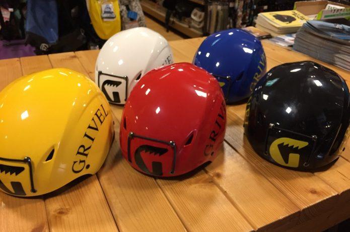 グリベルのヘルメット