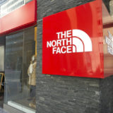 North Face location on Bloor Street in Toronto, Ontario, Tuesday January 21, 2014. (Kevin Van Paassen/The Globe and Mail)