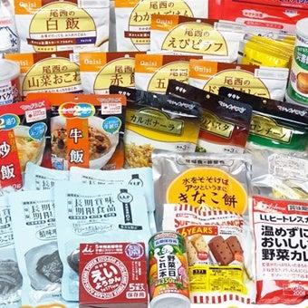 様々な種類の非常食