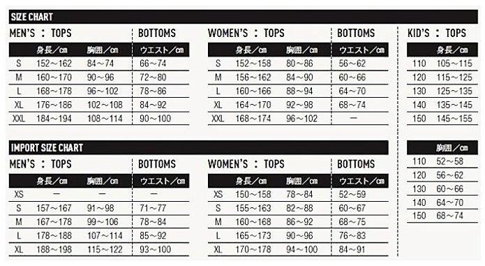 マーモットのサイズ表