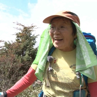 登山中の田部井淳子さん