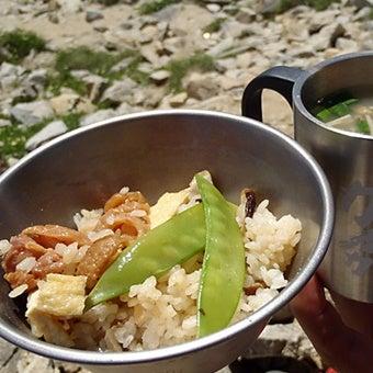 山での食事