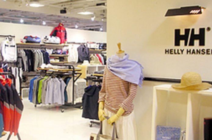 ヘリーハンセン札幌IKEUCHI店