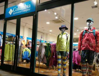 コロンビアのアウトレット店舗