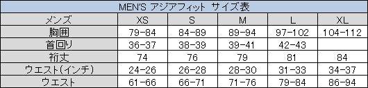 %e3%83%a1%e3%83%b3%e3%82%ba%e3%80%81%e3%82%a2%e3%82%b8%e3%82%a2%e3%83%95%e3%82%a3%e3%83%83%e3%83%88%e3%82%b5%e3%82%a4%e3%82%ba%e8%a1%a8