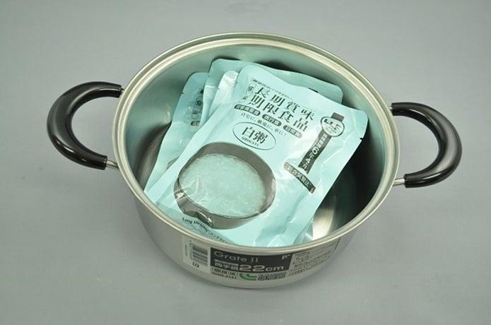 レトルトご飯を湯銭