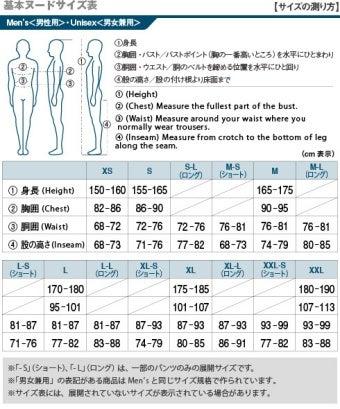 モンベルのダウンサイズ表