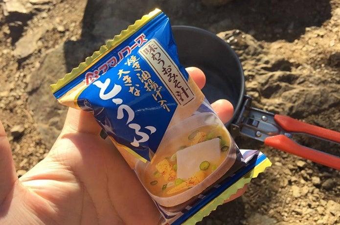 アマノフーズのフリーズドライ味噌汁