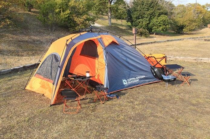 ドッペルギャンガーのオレンジ色のテント