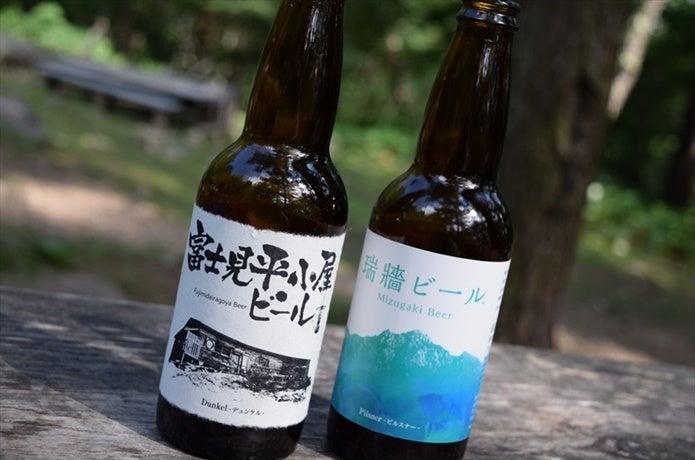 富士見平小屋限定ビール