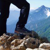 グランドキングの登山靴を履いた男性