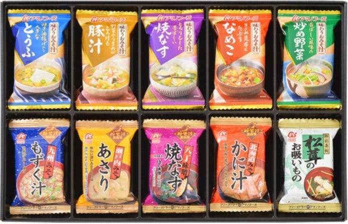 色々なフリーズドライ味噌汁
