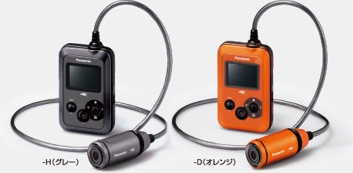 パナソニックのウェアラブルカメラ、A500