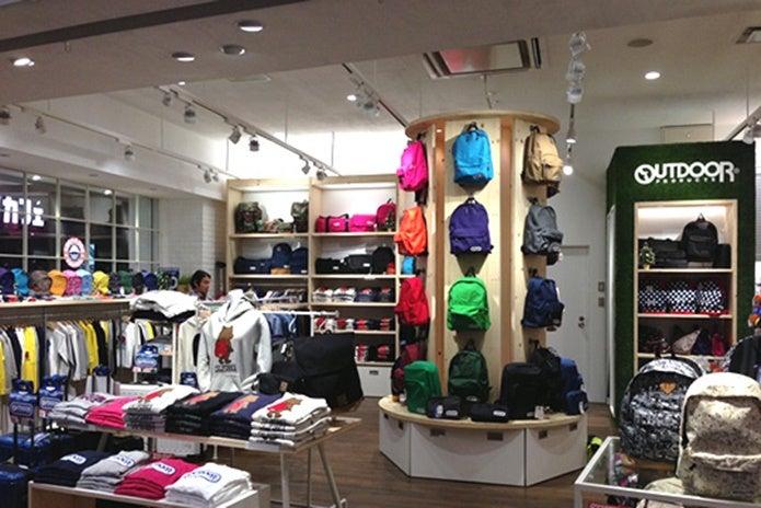 shop-shounan