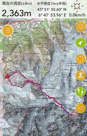登山用GPSアプリ「ジオグラフィカ」の画面