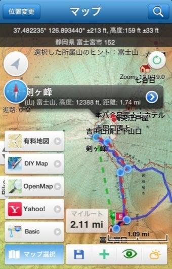 登山用GPSアプリ「やまやまGPS」画面