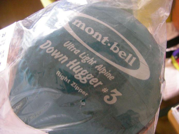 買ったばかりのモンベル寝袋