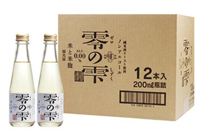 ノンアルコール日本酒