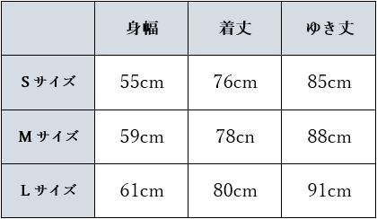 ノースフェイスのマクマードのサイズ表