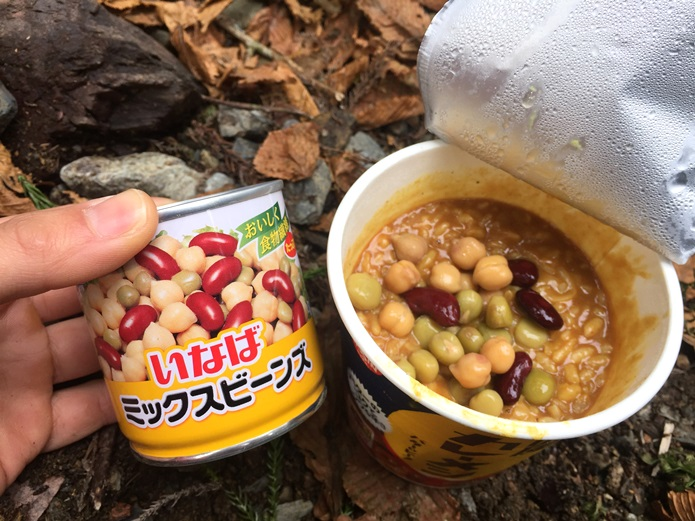 カレーメシに豆