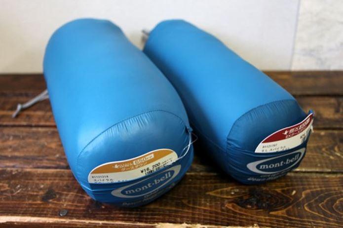 モンベルの青い寝袋