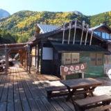 赤岳鉱泉紹介
