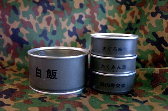 戦闘糧食Ⅰ型