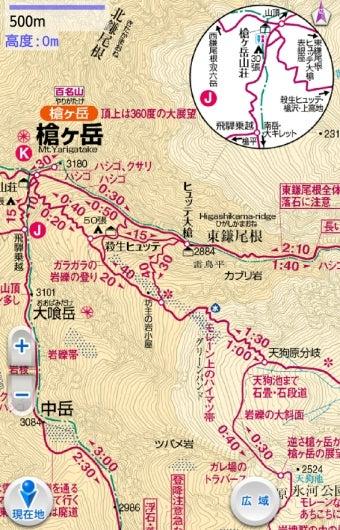 登山用GPSアプリ「山と高原地図」画面
