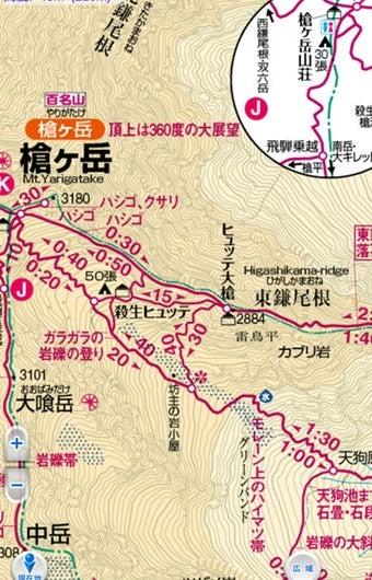 山と高原地図の登山地図アプリ