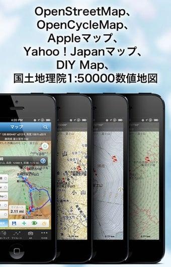 やまやまGPSの登山地図アプリ