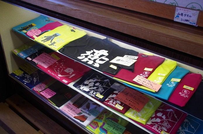 燕山荘はTシャツが豊富