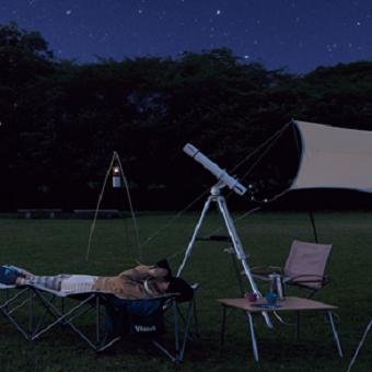 ビクセンの双眼鏡で星を見よう
