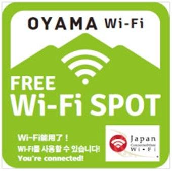 wifi-spot