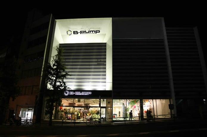 秋葉原でボルダリングといえばB-PUMP!