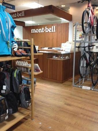 モンベル名古屋店