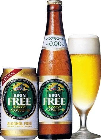 キリンフリーはノンアルコールビールの先駆け的存在!