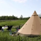 かわいいテンティピのテント
